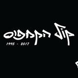 מדפים בקול הקמפוס עם יותם אבני - 2016