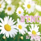 BTNC-Spring Chill Out#02-