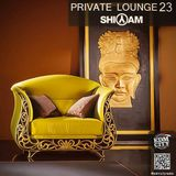 Private Lounge 23