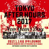 DJ ATT @ R LOUNGE NEW YEAR AFTER HOURS 2017