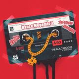 Dance Megamix Vol. 3