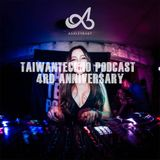 ASHLeyBaby@TaiwanTechno Podcast 4rd Anniversary