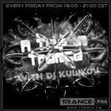 A Trip In Trance Podcast 002 (July 15 2011)