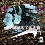 Vaporwave Brazil Dreamtape ||| vol 7 ||| Playlist By ディスクジョッキー PS4