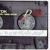 קופסת הלהיטים   30.10.1997  התוכנית האחרונה