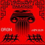 Imaginary Marathon on 87bpm.ru [Oron] 24.11.14