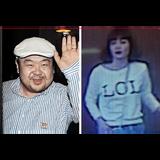 평양 City Rockers #011 (28-02-2017)