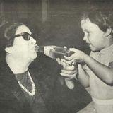 أم كلثوم: التجليات 1 - Umm Kulthum