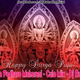 Angna Padharo Maharani - Culo Mix - Dj Ratnesh