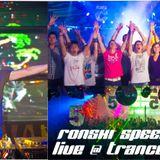 Ronski Speed Live at Trance Reality @ Illusion, Nikolayev (Ukraine) 03-11-2012