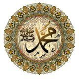 سیرت رسول اکرم صلی الله علیه وسلم  پارٹ 2