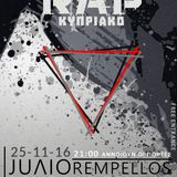 HipHop Συνθέσεις, εκπομπή 21-11-16