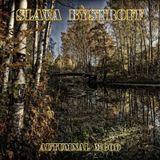 Autumnal Mood (2013)