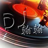 咪咪大舞廳-Dj 翰翰 中文慢搖【慢車道】vol.1(2014.MiX)