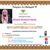 Sheikh shows | Mixcloud