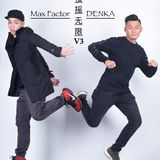 DENKA feat Max Factor 慢摇无限V3