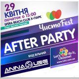 Live @ ChistoFest Afterparty, X-Park - Kiev  (29.04.2017)