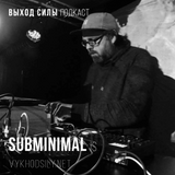 Vykhod Sily Special -Subminimal (IS)