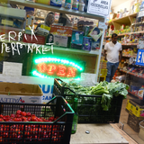 Erri - Supermarket / Mix Feat. Dj Uragun, Cannibal