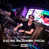 ELECTRIC HALLOWEEN SPECIAL