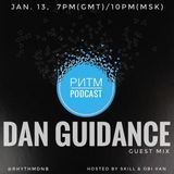 Ритм #66 (Dan Guidance guest mix)