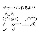(´・ω・`)step&go7回目 公募用mix
