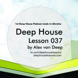 Alex van Deep - Mad House Nights #1 (Special for Deep House Lessons)