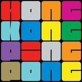 Hong Kong Ping Pong - Mixtape 6