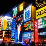 DJ ProSonus @ L & L Bar Osaka Japan On Digital Response Radio