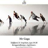 Nova-On-Air-Ennitime-Cinedoc-MrGaga-200418