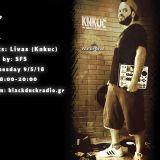 Ρυθμοι Του Δρομου By SFS Presents  Livas(Knkuc)