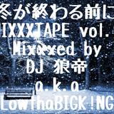 冬が終わる前にMIXXXTAPE vol.2/DJ 狼帝 a.k.a LowthaBIGK!NG