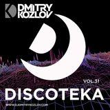 DISCOTEKA vol.31 (POP DANCE)