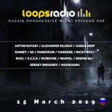 Deeper82 - Russia Progressive Night 006 (Loops Radio)