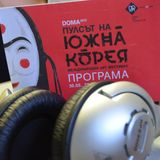 Doma art festival - interview @ Friday chopsticks