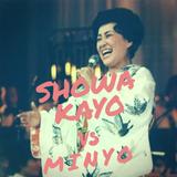 和モノMIX   SHOWA KAYO vs MINYO