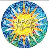 J-POP 80/90s Mix(Mellow)
