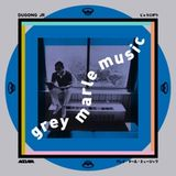 Grey Marle Music Monthly Mix for ACCLAIM Magazine Vol. 12 - Dugong Jr