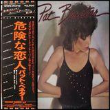 Pat Benatar – Crimes Of Passion  1980  Japan