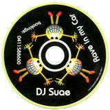 Suae - Rave In My Car