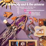 Producer & Tanith at Universe Mind Body & Soul (1992)