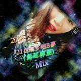 2016VJ俊俊 - 21世紀多啦B夢(葡萄專屬)mix