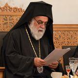 Ομιλία Μιλήτου κ. Αποστόλου στο Συνοδικό της Ιεράς Μονής Βατοπαιδίου