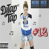 Mini Mix #12 (love and other complications) (RnB)
