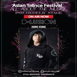 D-Lusion - Asian Trance Festival 4th Edition 27th November