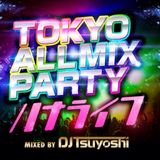 DJ Tsuyoshi ハナライフ 2015November MIX