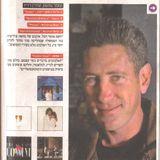 המצעד הלועזי השנתי של רשת ג', 1996 - מקומות 5 עד 1