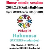 "2019.8.10""Euphoria""house music session/BtoB.mp3"