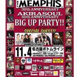 待望の新作!40代から50代に向けての80年代ディスコ!BIG UP PARTY!!DJ NOJIMAX 2017.11.04.