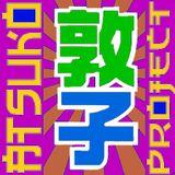ATSUKO PROJECT - Philco - PsyDub Ambient - Sept 2011.